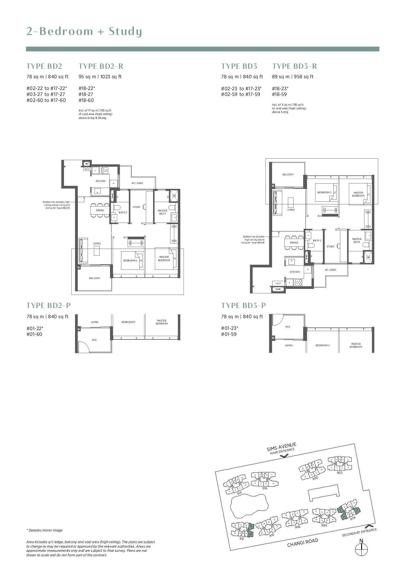 parc esta floor plan 2 bedroom study